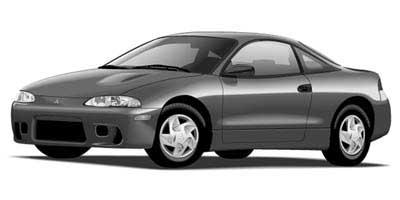 1998 Mitsubishi Eclipse RS  - X7831